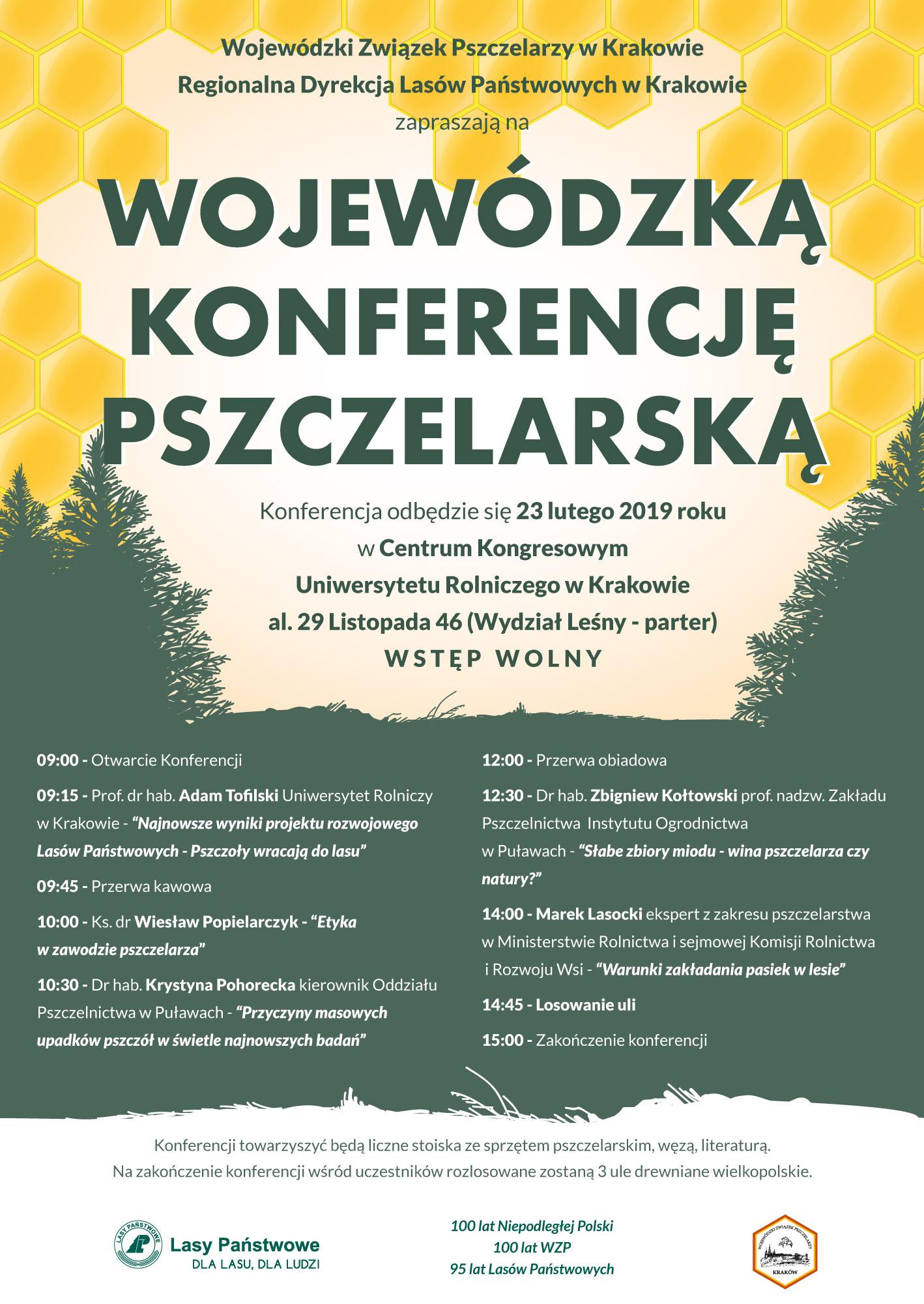 WZP_Konferencja_A2_2.jpg